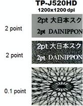 detail-hd-inkjetdruck-mediaprint